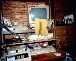 Galerie Computer anzeigen.